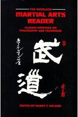japanese martial arts essay List of japanese martial arts the following is a list of styles or schools in japanese martial arts see list of koryū schools of martial arts aikido.